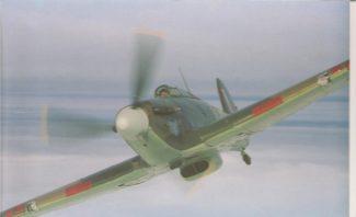 Hurricane Mk XII