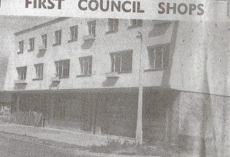 Pound Lane Estate