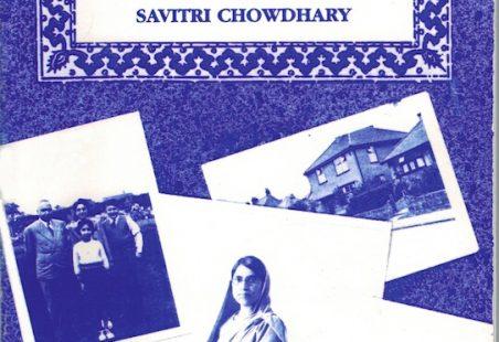Savitri Chowdhary