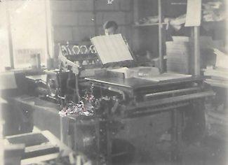 Grant-Best Ltd, Laindon, interior of factory 1960-1